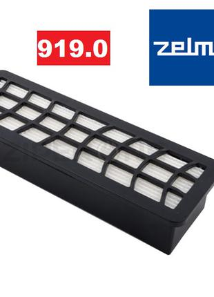 Фильтр пылесоса Zelmer 919 ZVC762 752 7920 Зельмер Bosch