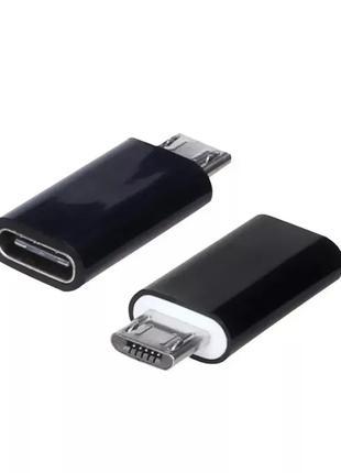 Type-C к Микро Micro USB - Переходник OTG, Адаптер