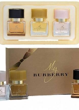Женский подарочный набор Burberry My burberry 3 в 1