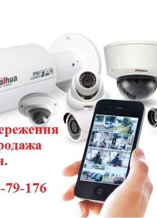 Відеоспостереження Видеонаблюдение Продажа оборудования.