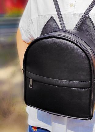 Рюкзак-сумка с ушками кота, черный