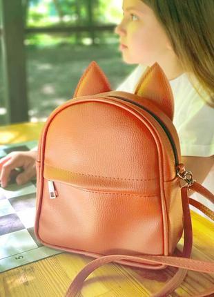 Рюкзак-сумка с ушками кота, рыжий