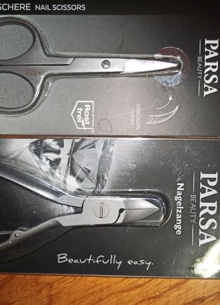 Ножнички та кусачки