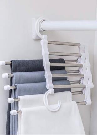 Вешалка для одежды, плечики, тремпель