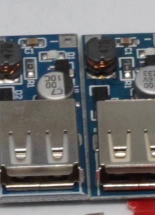 Повышающий преобразователь трансформатор dc-dc вход 0.9-5в выход