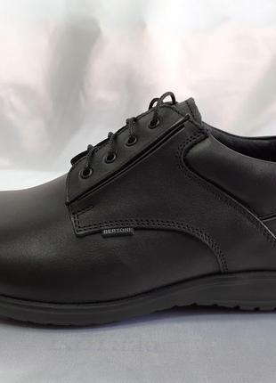 Мужские осенние комфортные кожаные туфли bertoni 41,42,43,44,45р.