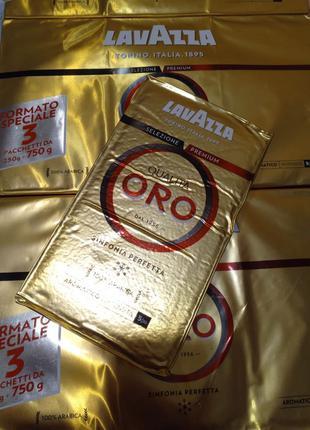 Lavazza Oro Оригинал!