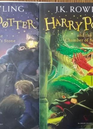 Две первые части Гарри Поттера на английском языке