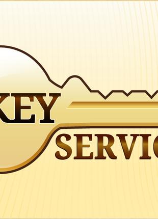 Изготовление ключей в Харькове на Северной Салтовке