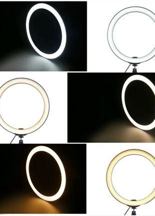 Кольцевая светодиодная Led лампа для блогера селфи фотографа виза