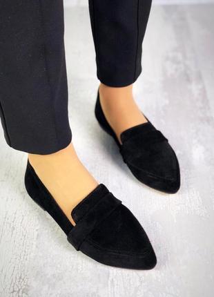 Замшевые туфли балетки лоферы с острым носком