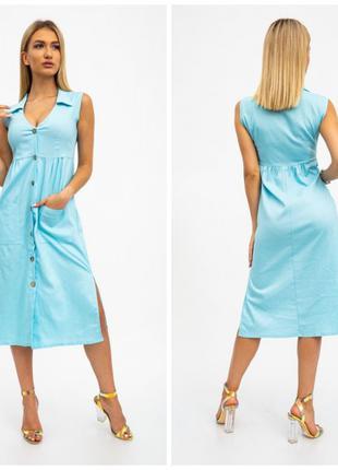Платье женское цвет Голубой