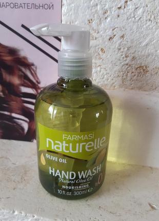 Жидкое мыло для рук фармаси, турция
