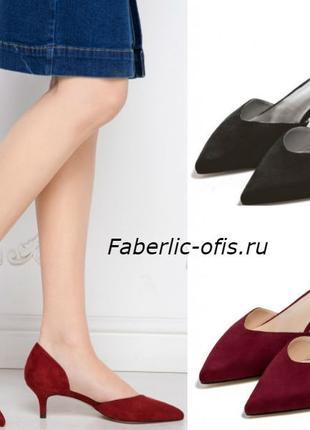 Женские туфли D'Orsay фирмы Faberlic.