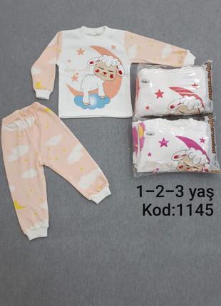 Пижамы  2,5$