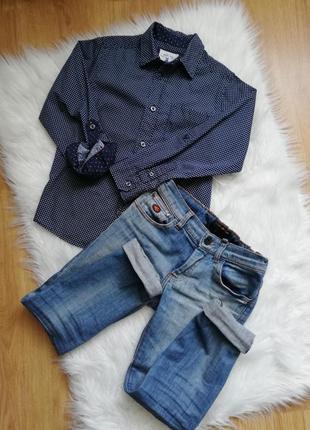 Рубашка+джинсы
