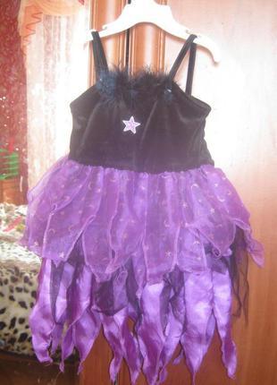 Карнавальне платтячко на 3-4 роки