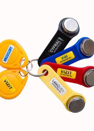 Ключи для домофонов Сумы