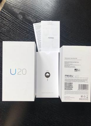 Коробка от телефона Meizu U20