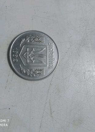 5 копеек 1992 года Украина