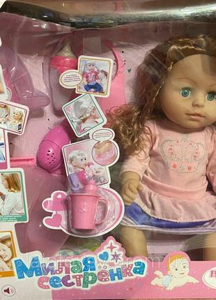 Кукла сестра Беби Борн Baby Born Sister Baby Toby Беби Тоби 3170