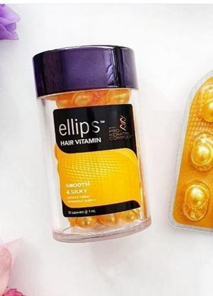 Капсули для волосся Ellips