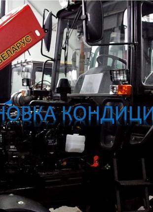 Заправка кондиционеров комбайнов тракторов экскаваторов.Установка