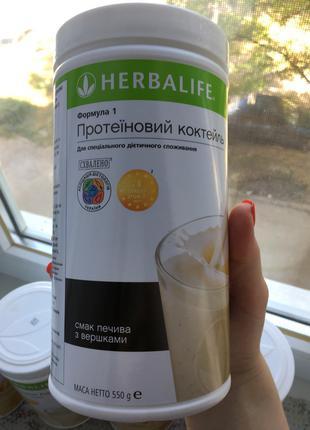 Коктейль Herbalife.
