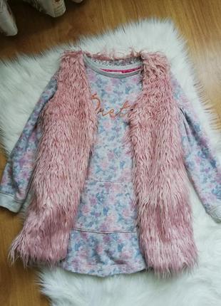 Стильный комплект платье+жилетка