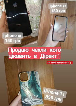 IPhone xr IPhone 11