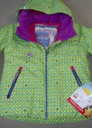 Куртка OBERMEYER, размер 2, 82-89см