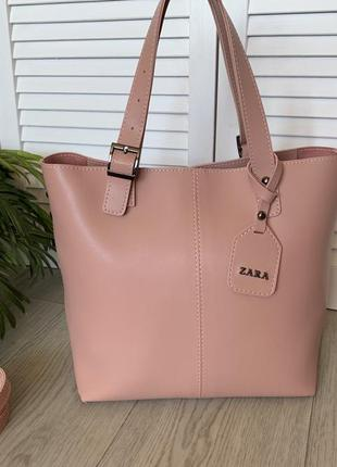 Большая вместительная сумка светло-пудрового цвета