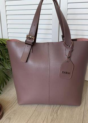 Большая вместительная сумка тёмно-пудрового цвета