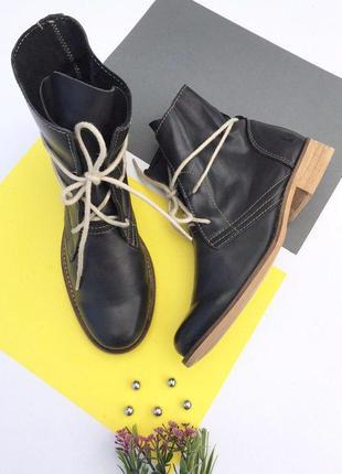 Кожаные ботинки online