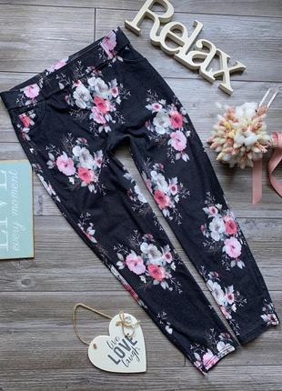 Джеггинсы в цветы штаны select m-l