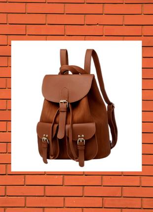 Женский городской рюкзак. женский коричневый рюкзак