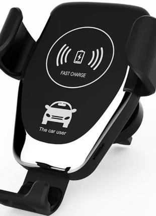 Автомобильный держатель с беспроводной зарядкой для телефона