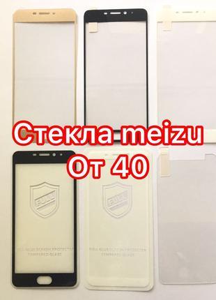 Защитное стекло meizu m8 m8c pro 6 7 15 16 m5 m6 s note mini u...