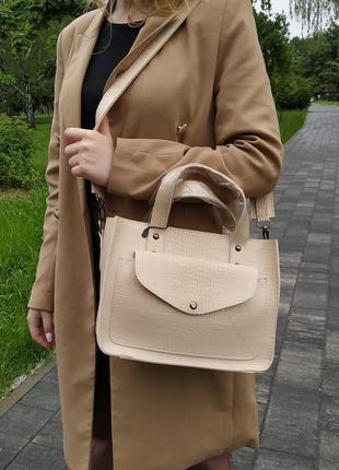 "Женская сумка бежевая с тиснением ""изольда 2 beige crocodile"""