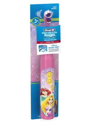 Лучший подарок! Детская электрическая зубная щетка Oral-B, Принце