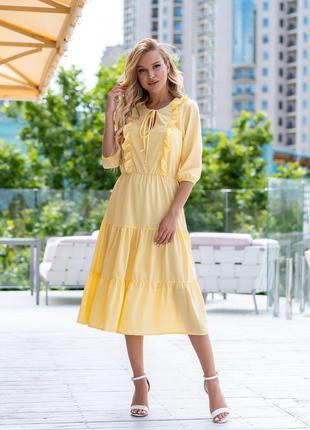 Женское платье))