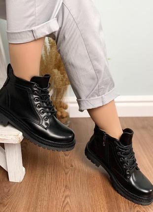 Шикарные черные демисезонные ботиночки