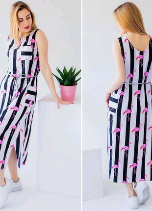 Трендовое платье миди в полоску с фламинго
