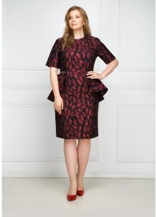 Платье Со Съёмной Баской.