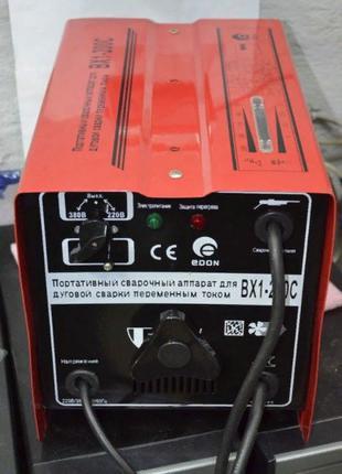 Сварочный трансформатор BX1-200C