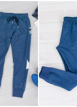 Мужские спортивные штаны турция