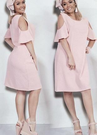 Стильное женское платье больших размеров