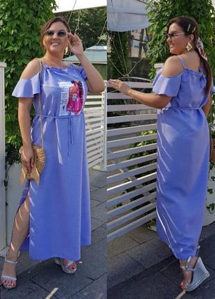 Льняное летнее платье-сарафан от 42 до 64 размера