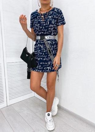 Женское летнее платье-туника с поясом