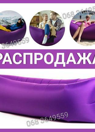 ЛУЧШАЯ ЦЕНА! Надувной диван кровать кресло шезлонг гамак лежак...